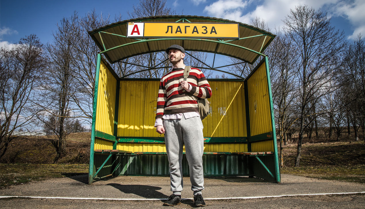 Сирийский вопрос: Как выжить беженцу в белорусской деревне
