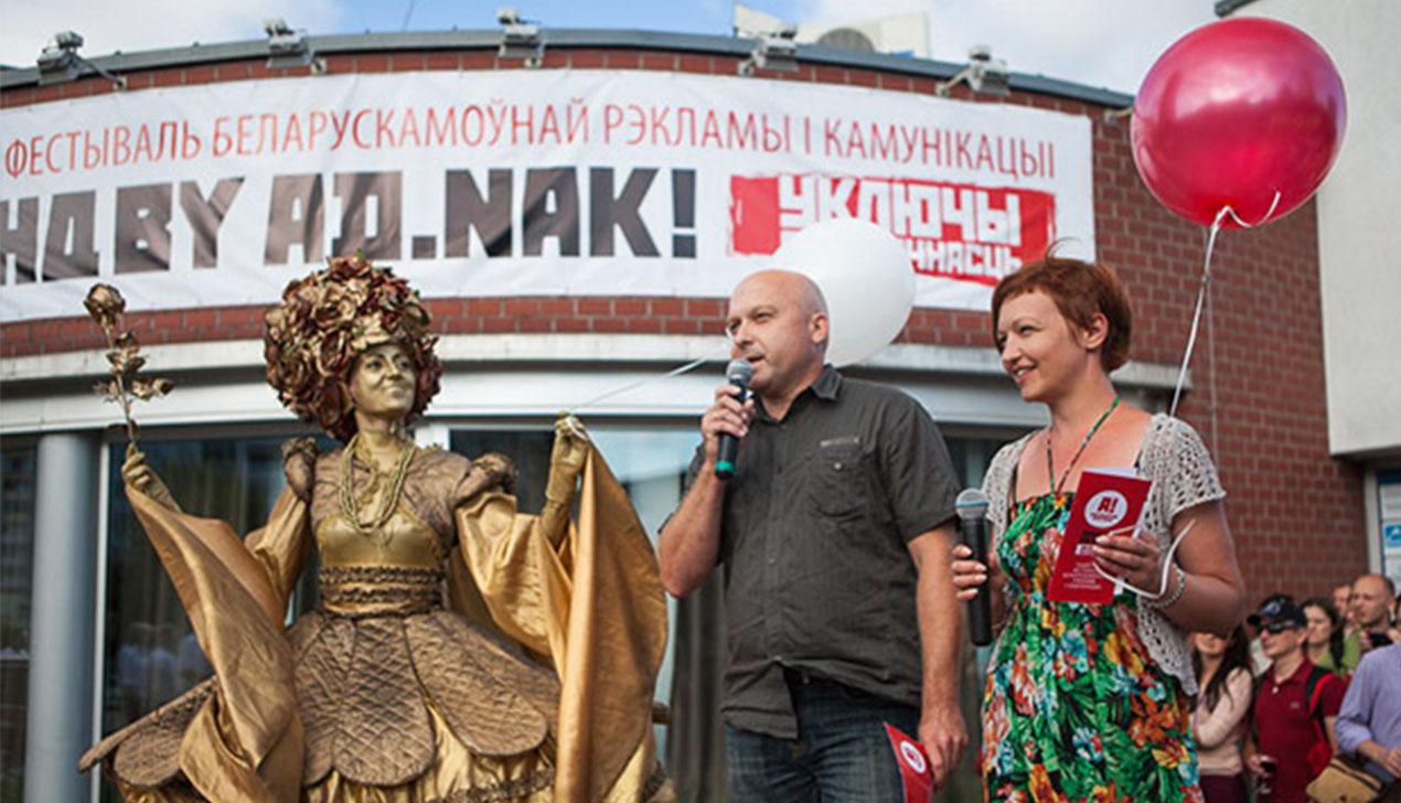 Ад 50 000 да 15 000 000 рублёў. Далучыся да фестывалю беларускамоўнай рэкламы аDNаK!