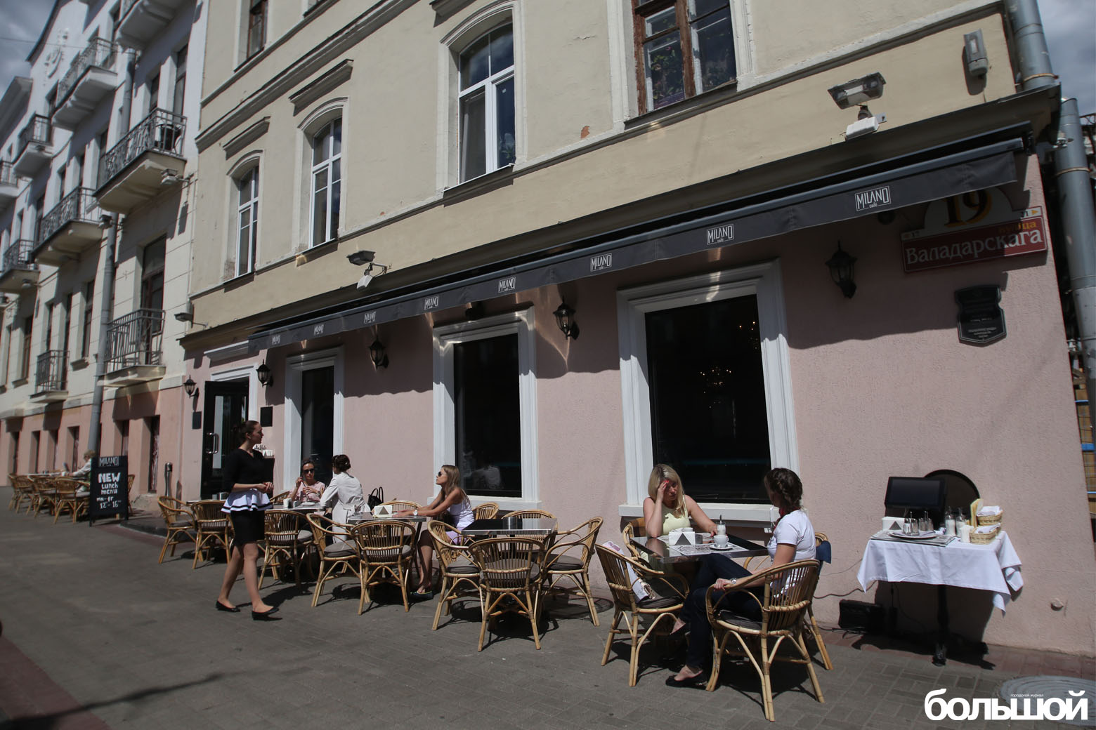 Milano café