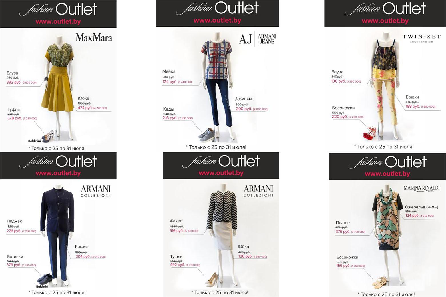 Fashion Outlet Sale