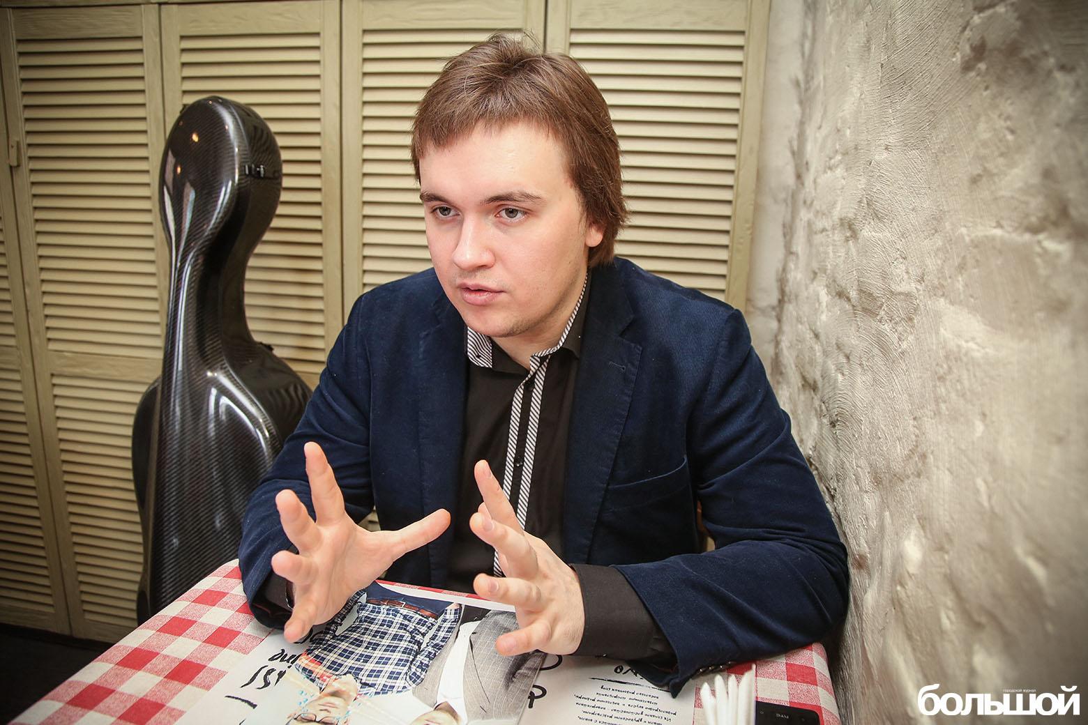 Иван Каризна