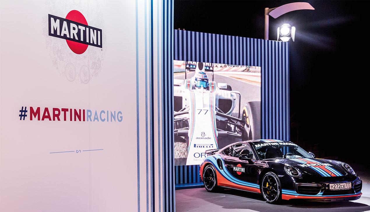 На старт, внимание, Martini Racing