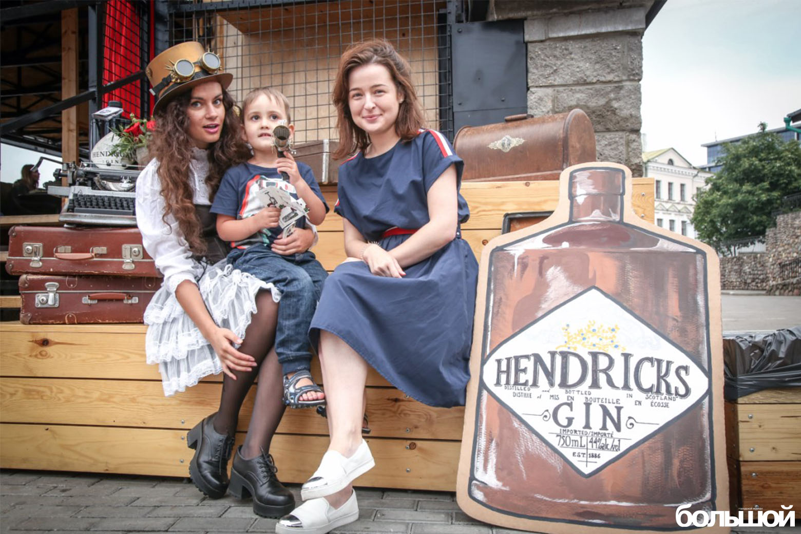 Hendrick's Gin Party