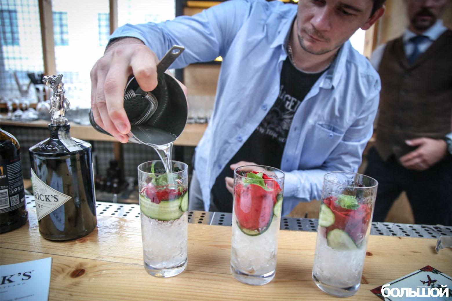 Hendrick's Gin Party