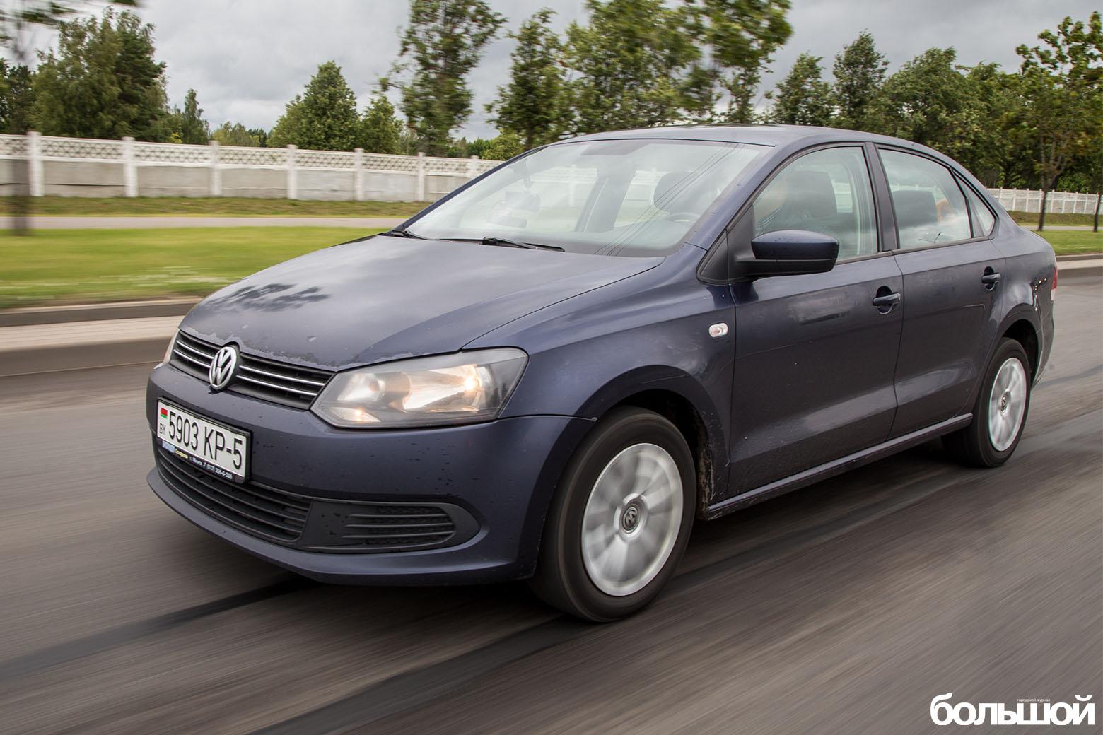 Volkswagen Polo 10000