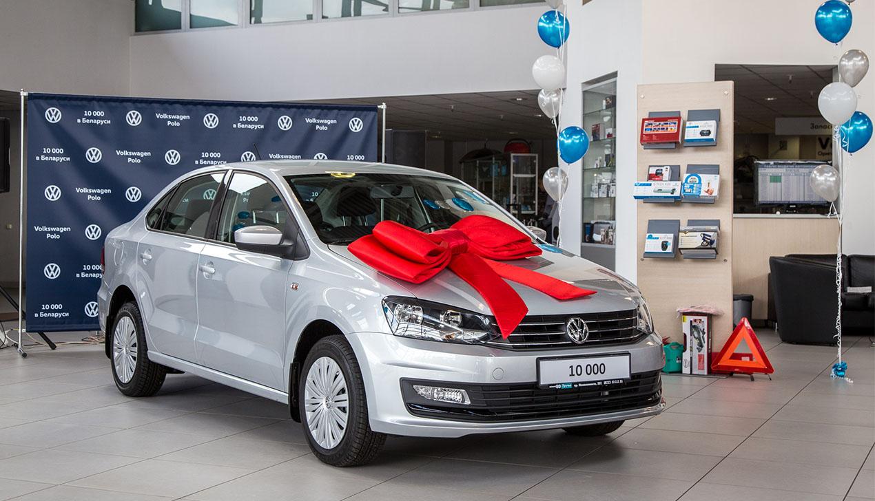 Как продавали 10-тысячный Volkswagen Polo