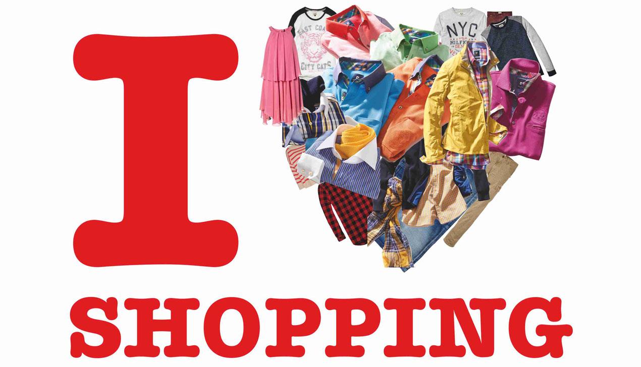 3 сентября в «Короне» пройдет шопинг-вечеринка «I love shopping!»