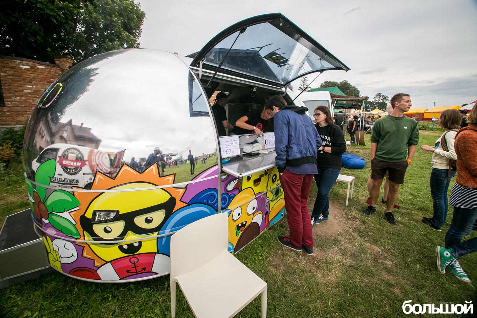 Mirum Fest 2016