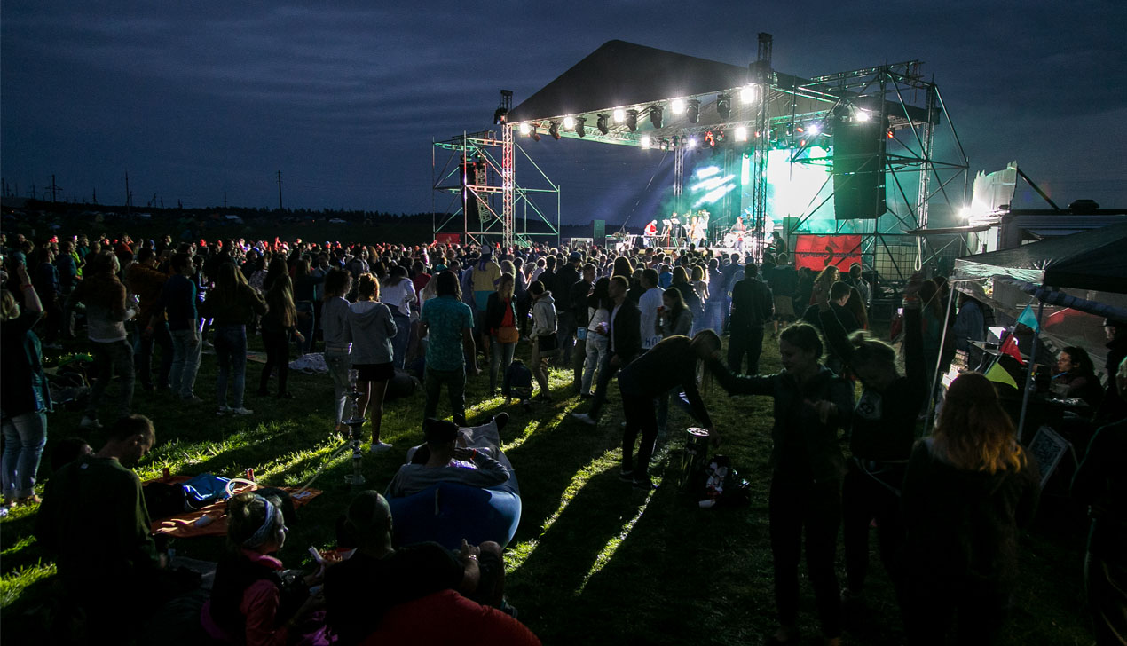 Смотри, как танцуют: фоторепорт с Mirum Music Festival