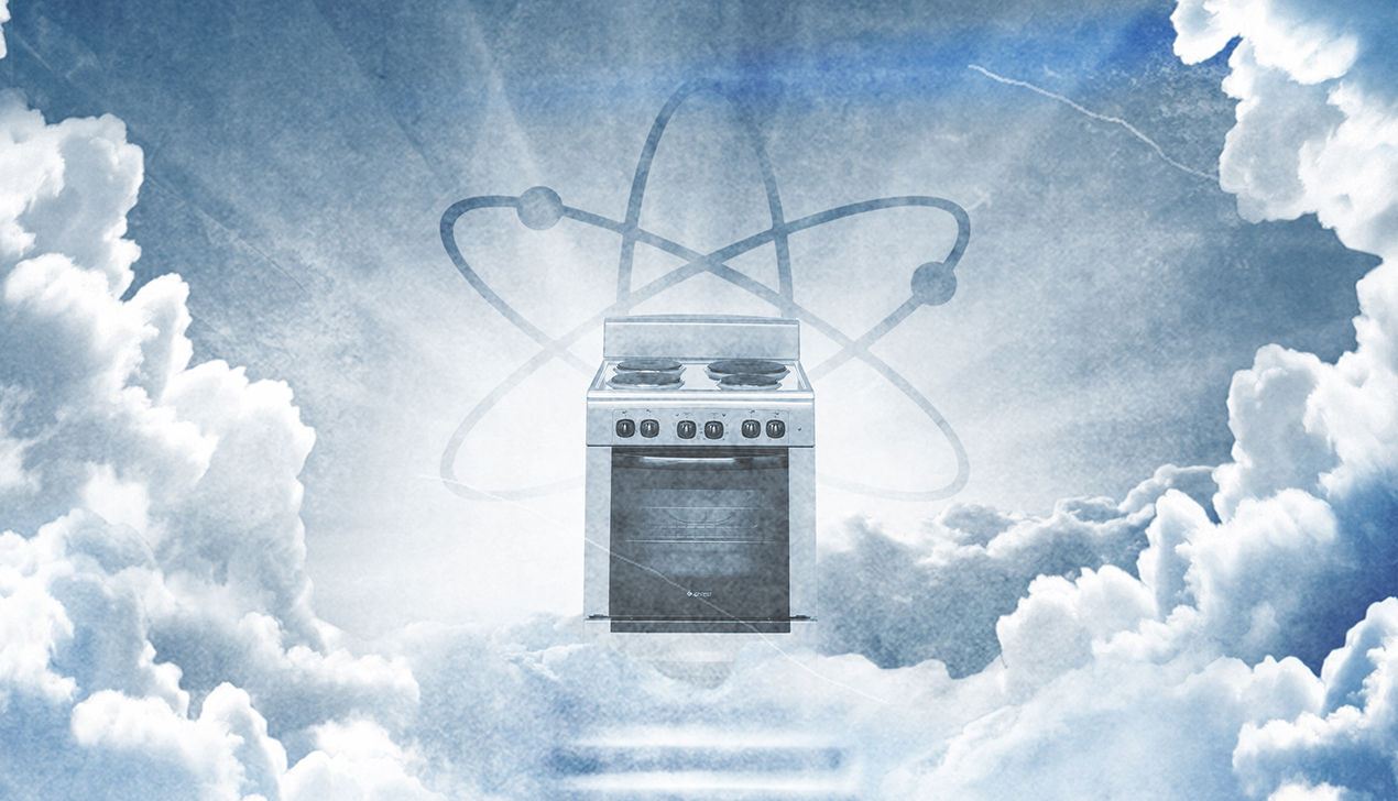 БелАЭС: хроники пикирующего реактора