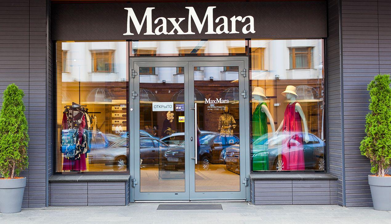 Поторопись: в MaxMara — гранд-финальные скидки до 60%!