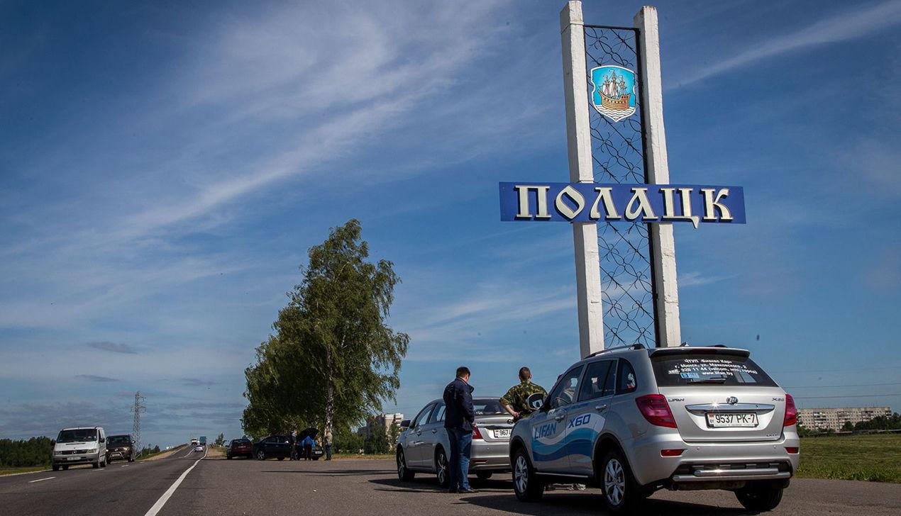 Путешествие на край белорусской земли. Часть первая: Полоцк