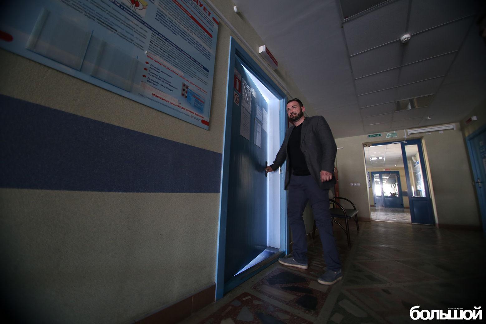 Альтернативный Минск для иностранца