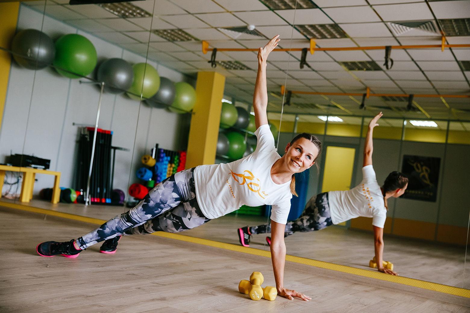 Фитнес-клуб «80-й уровень»