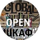 Global OPEN ШКАФ