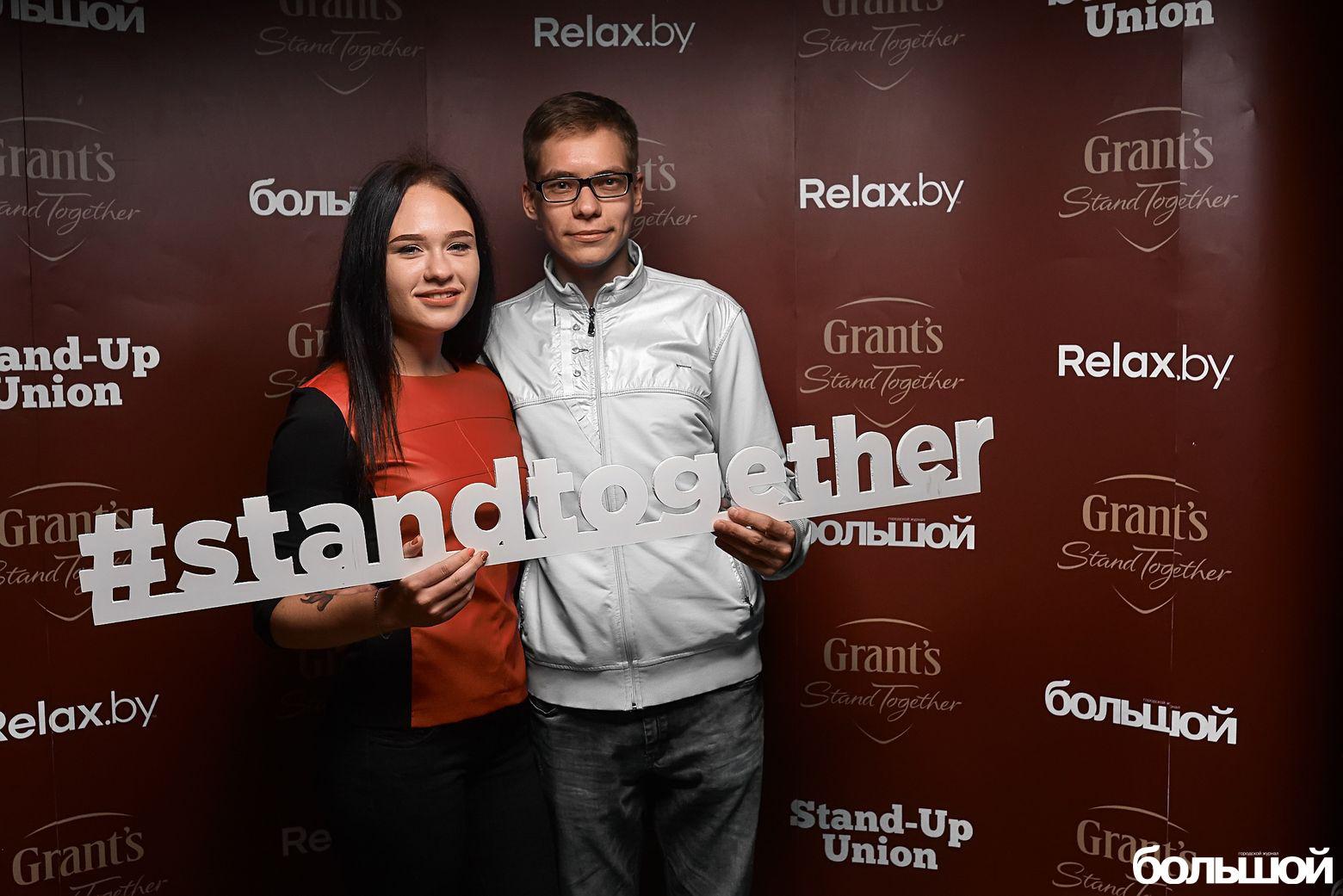 #GrantsBattle в Новополоцке