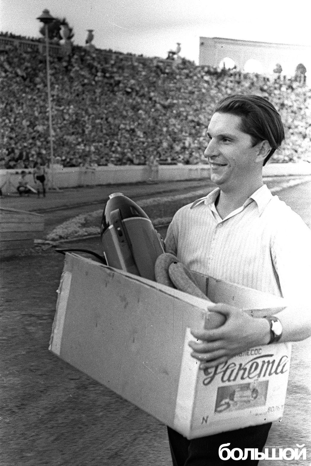 Стадион «Динамо». Минск, 23 августа 1959 года.
