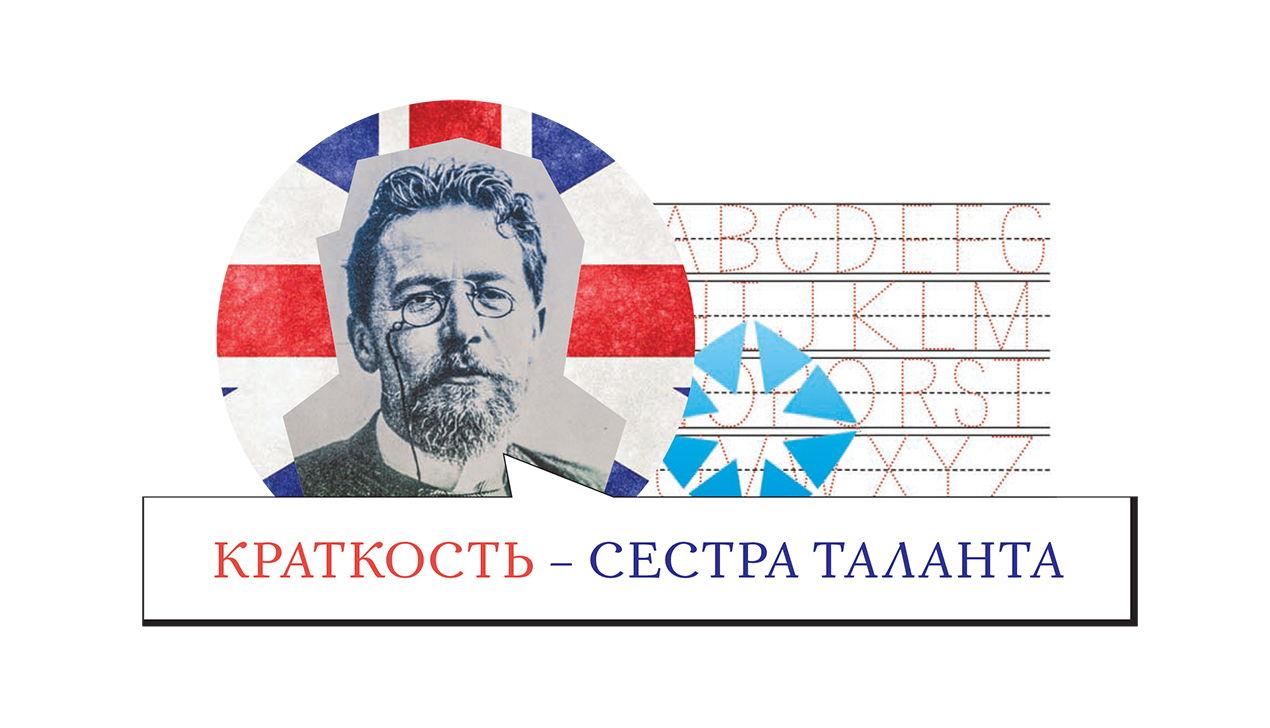 Cлова, которых не хватает в русском языке