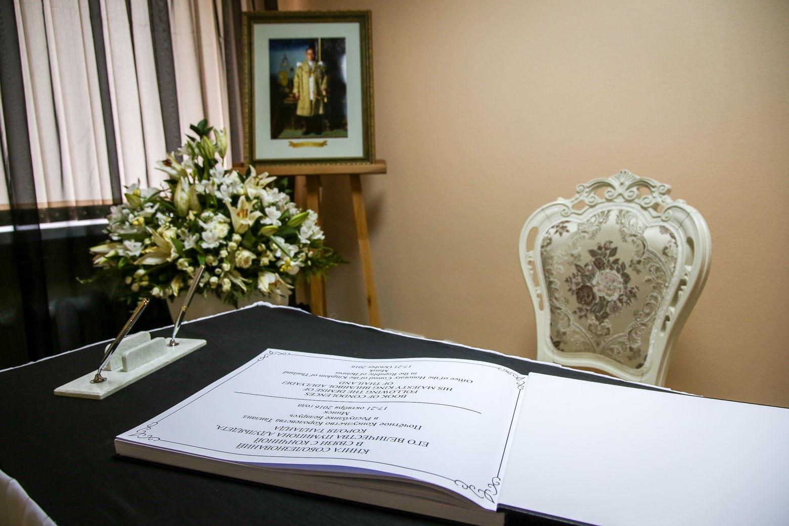 Умер король Таиланда Пумипон Адульядет