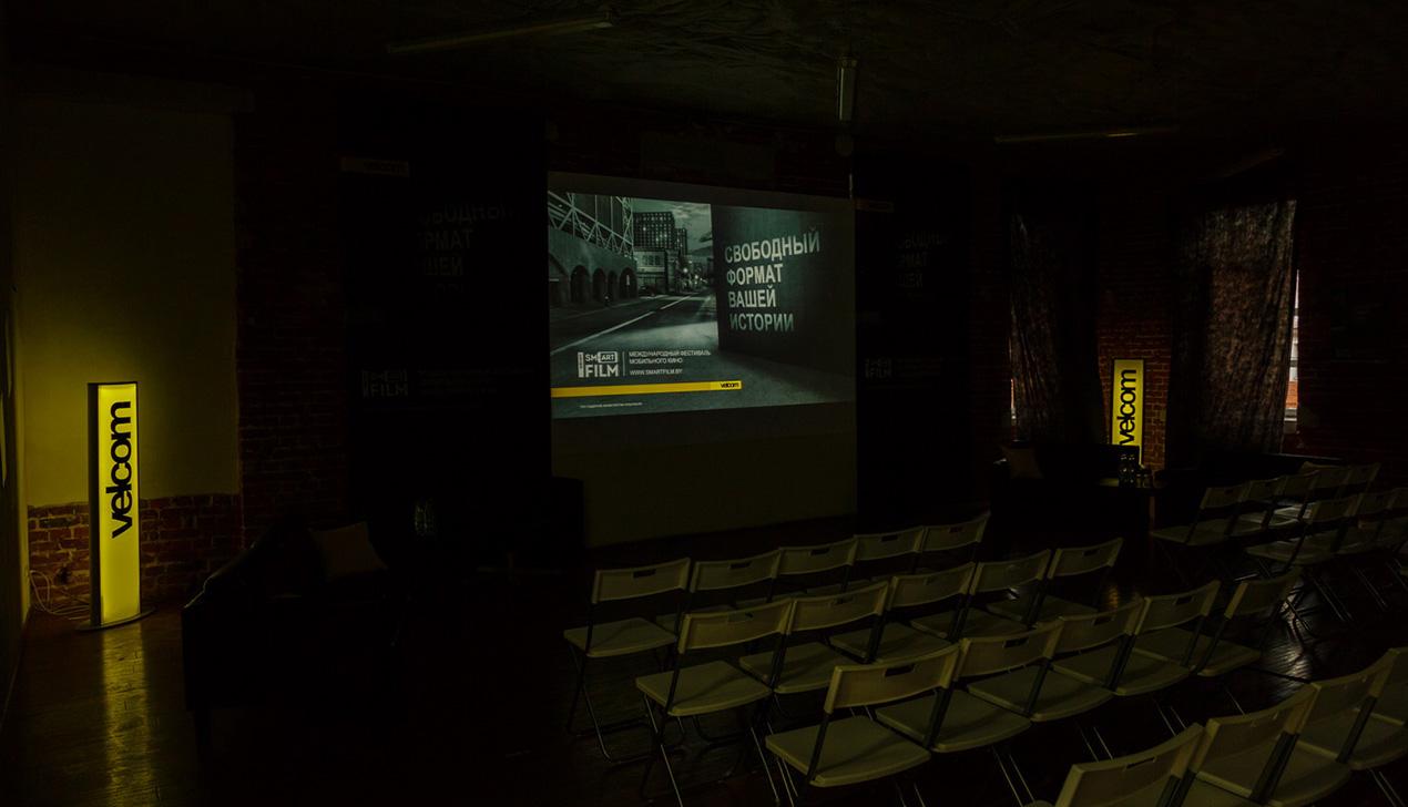Фестиваль мобильного кино velcom Smartfilm выходит на международный уровень в свободном формате