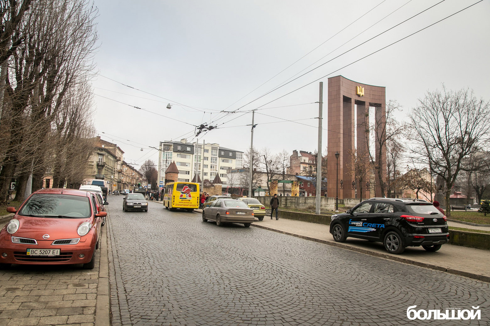 Дорога на Драгобрат