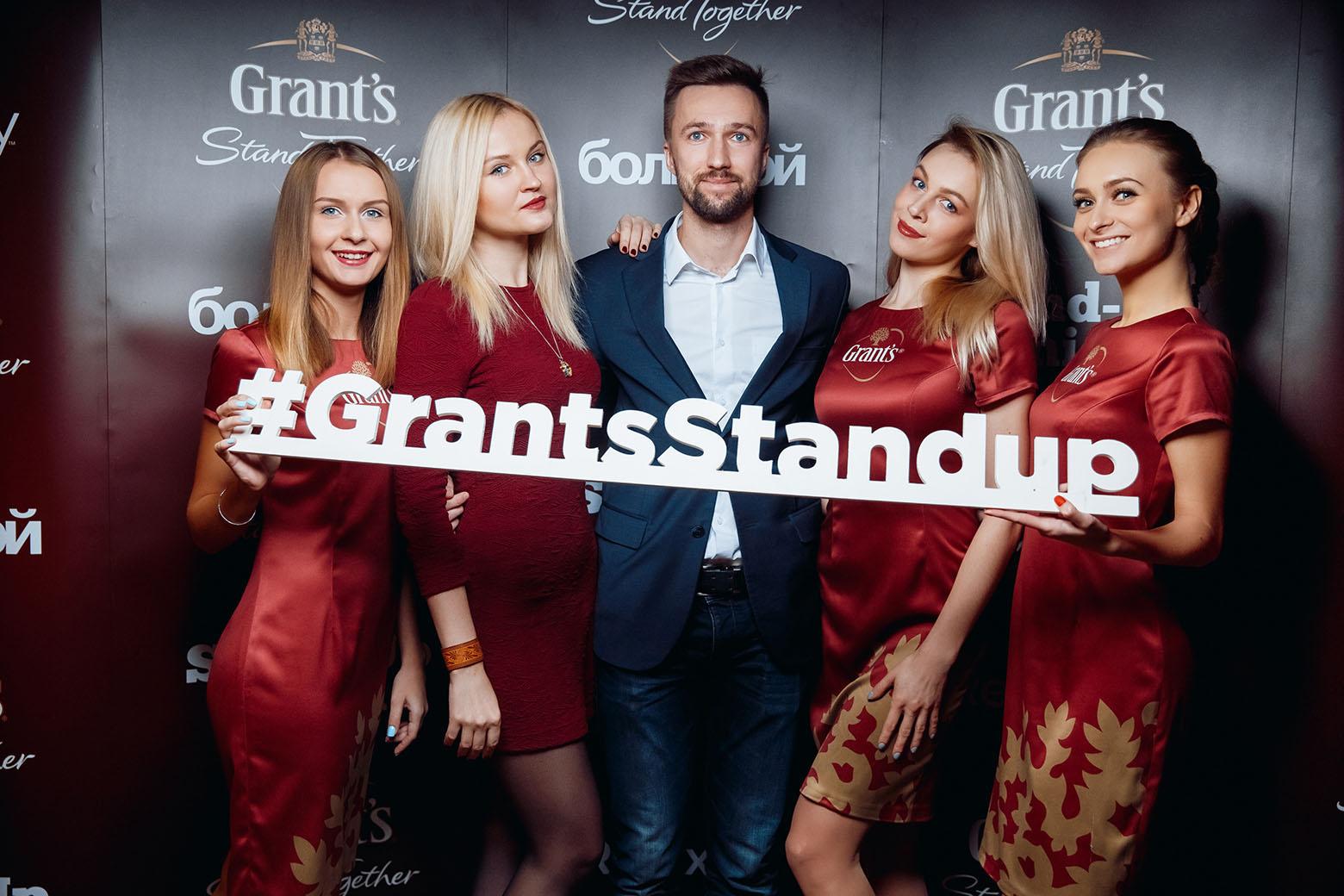 grants-battle-final-nowatermark-1