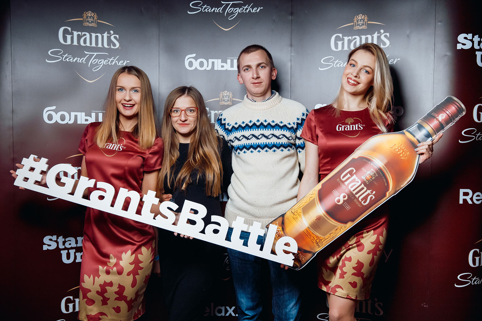 grants-battle-final-nowatermark-10