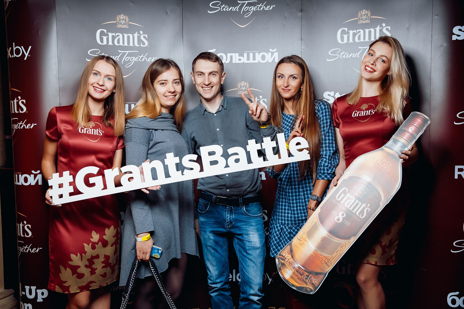 grants-battle-final-nowatermark-15