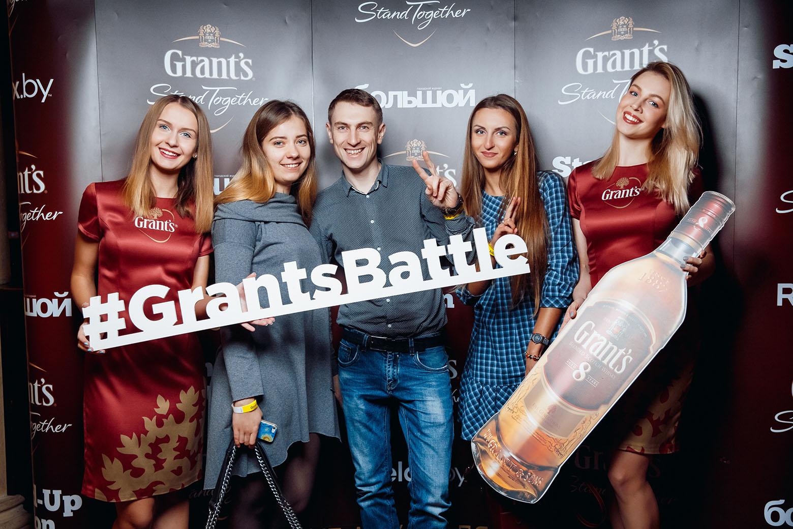 grants-battle-final-nowatermark-15