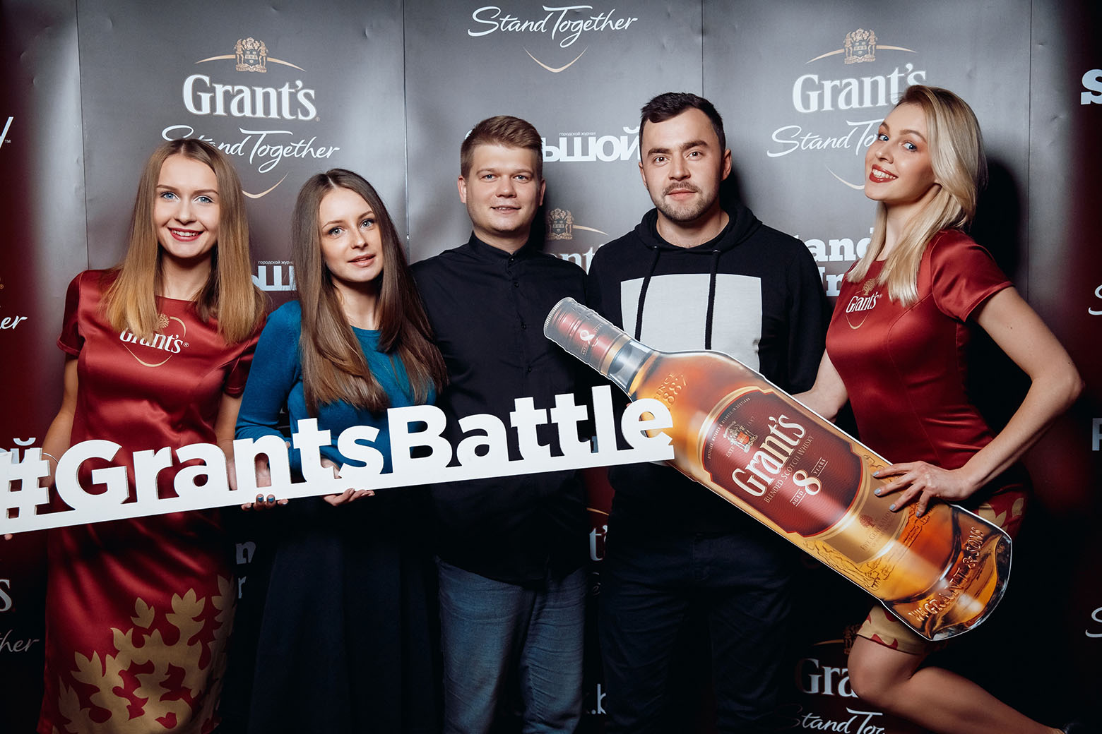grants-battle-final-nowatermark-16