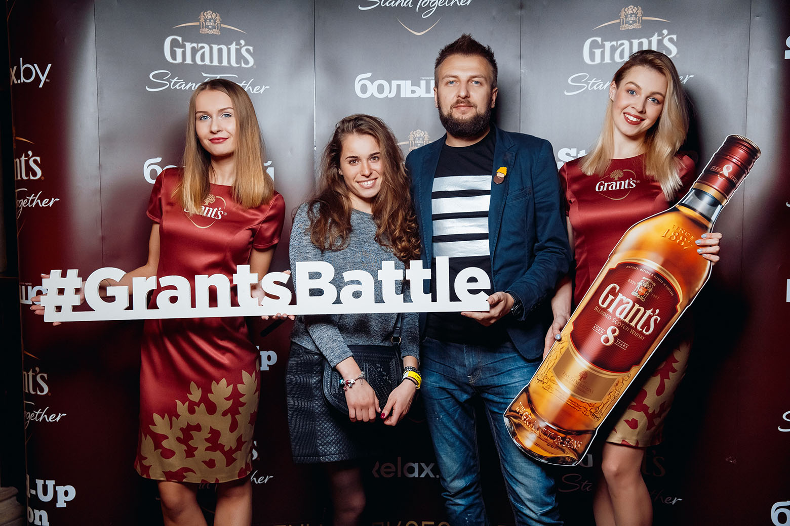 grants-battle-final-nowatermark-17