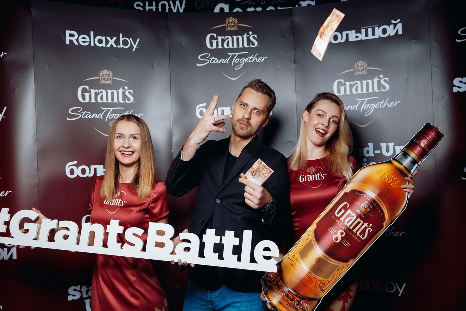 grants-battle-final-nowatermark-18