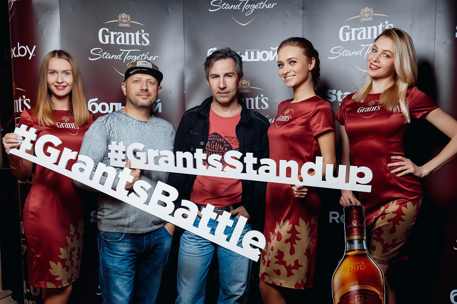 grants-battle-final-nowatermark-19