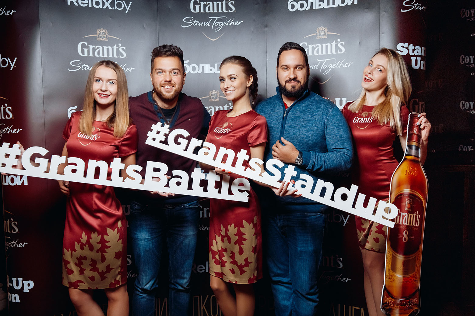 grants-battle-final-nowatermark-20