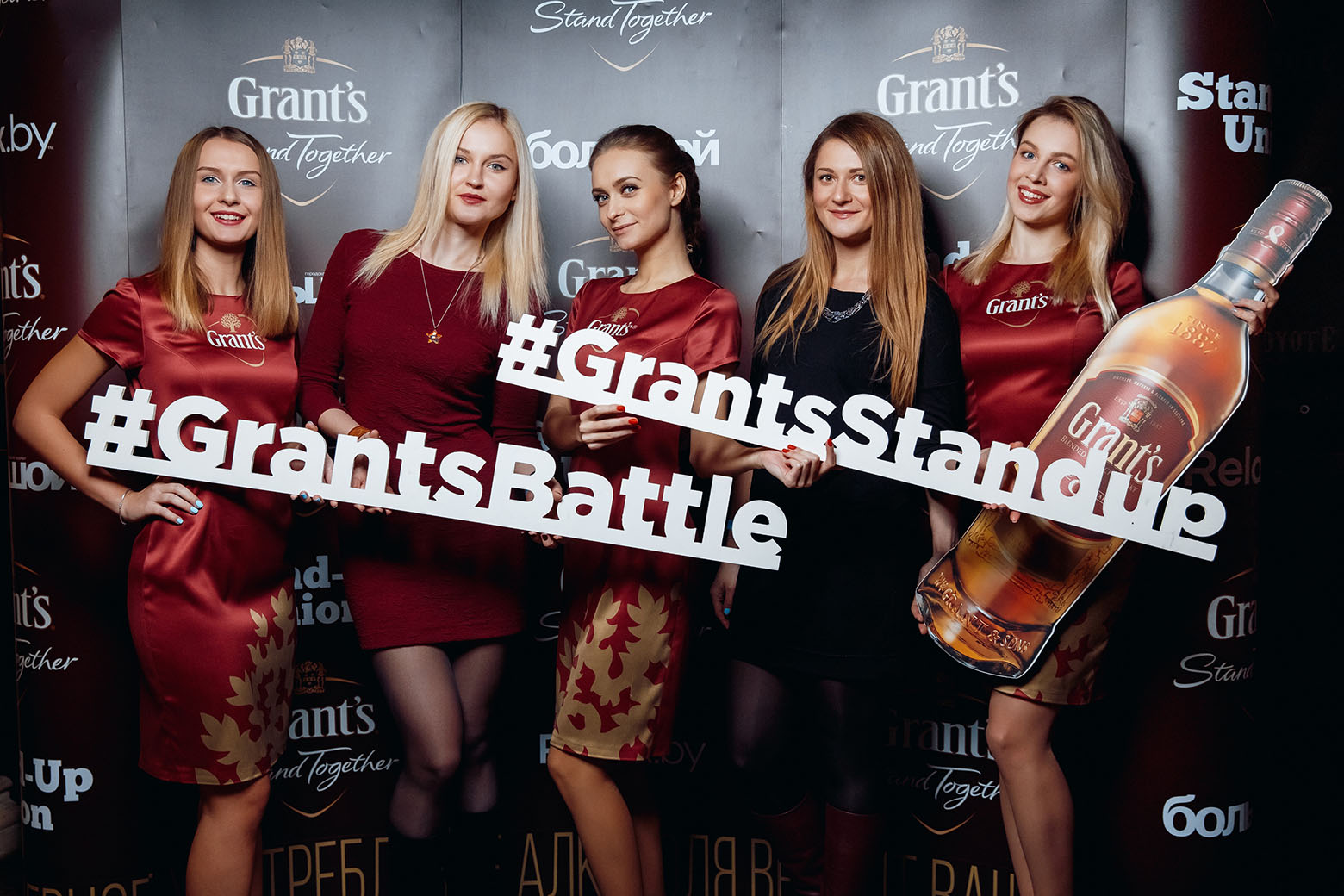 grants-battle-final-nowatermark-21