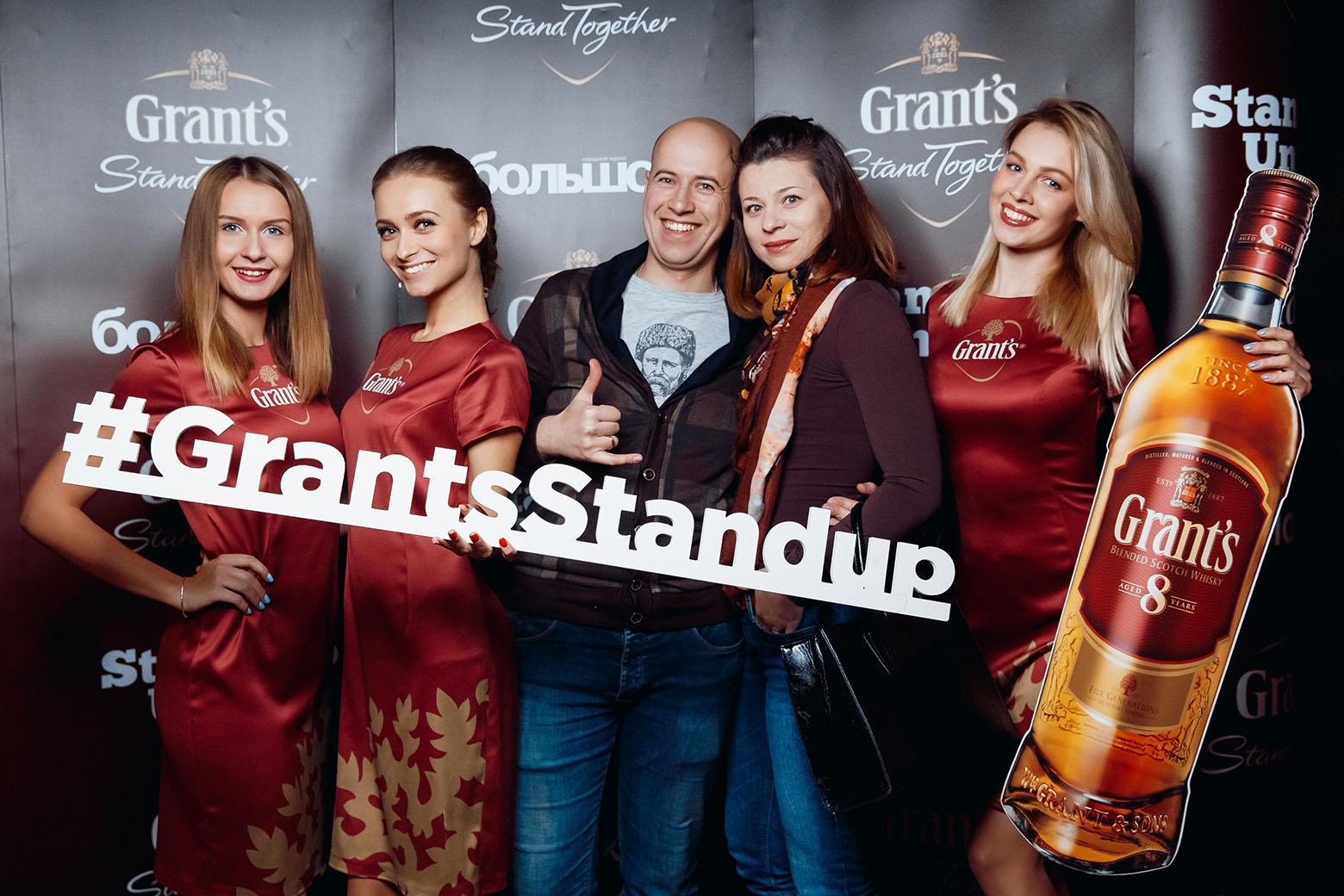 grants-battle-final-nowatermark-22