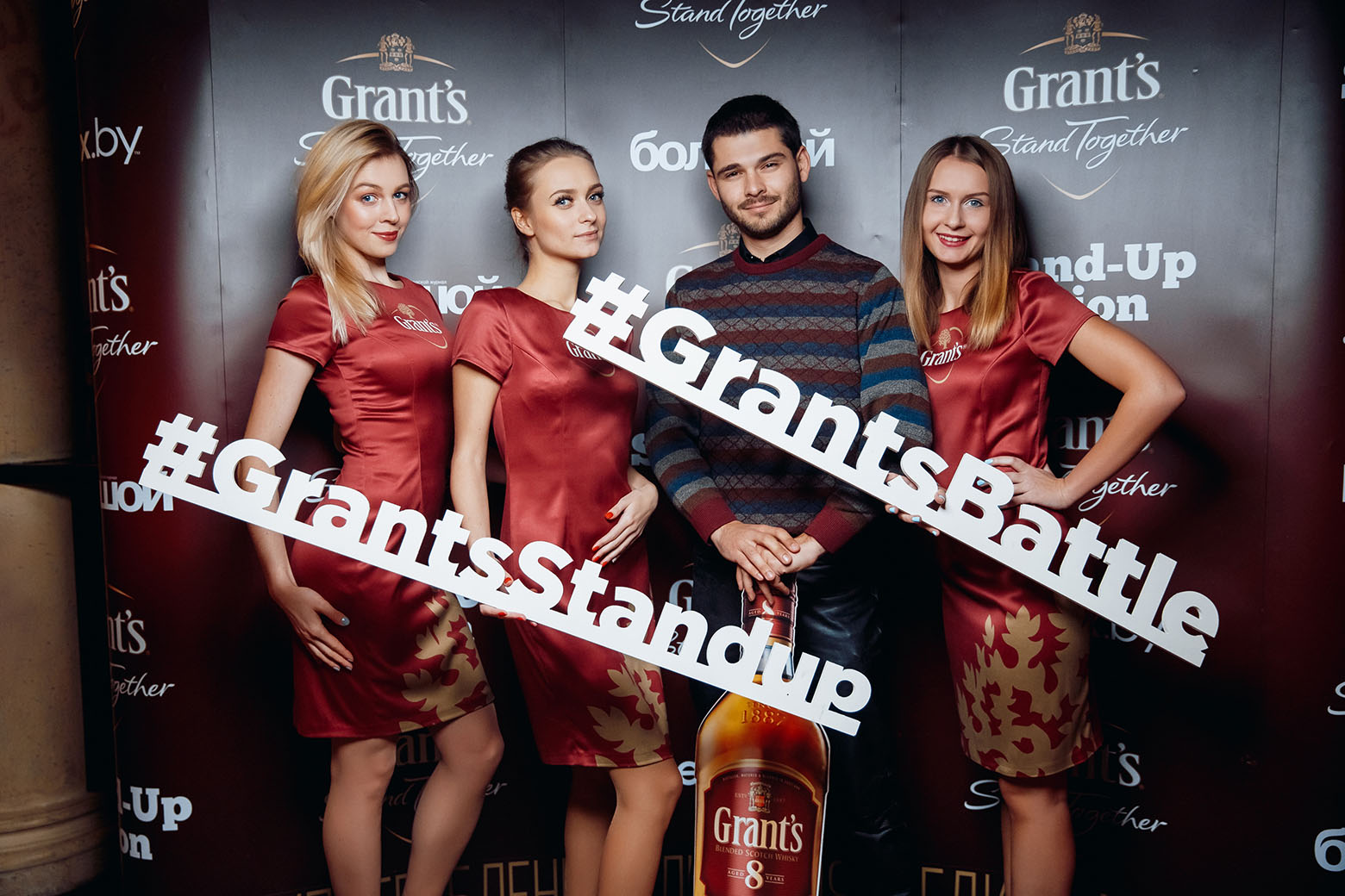 grants-battle-final-nowatermark-3