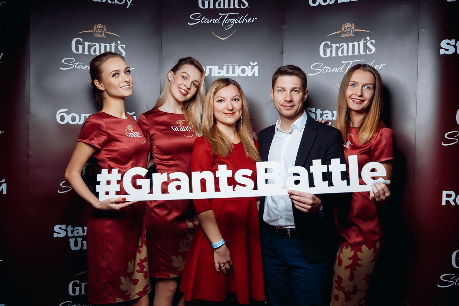 grants-battle-final-nowatermark-4