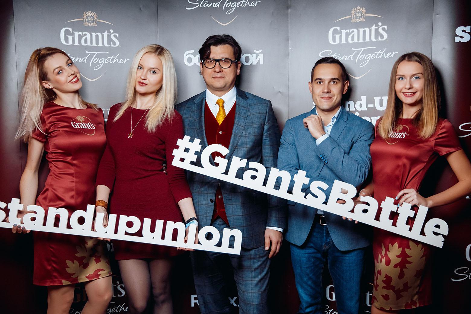 grants-battle-final-nowatermark-5