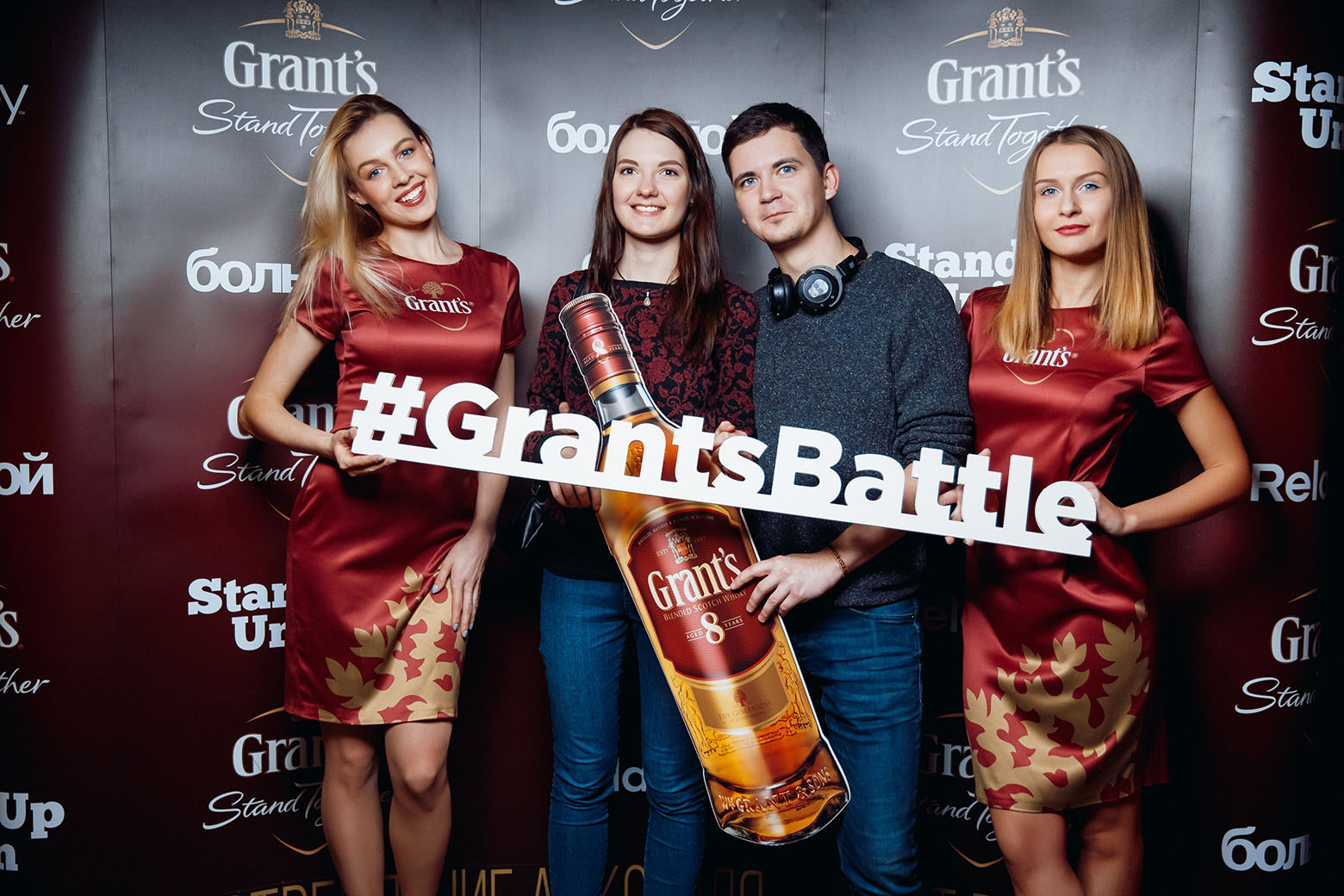 grants-battle-final-nowatermark-6