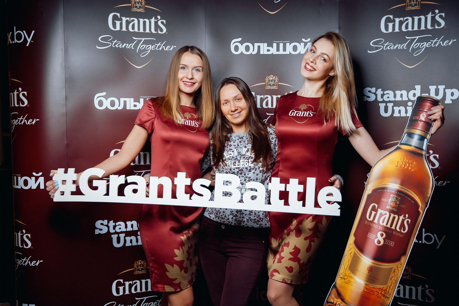 grants-battle-final-nowatermark-7