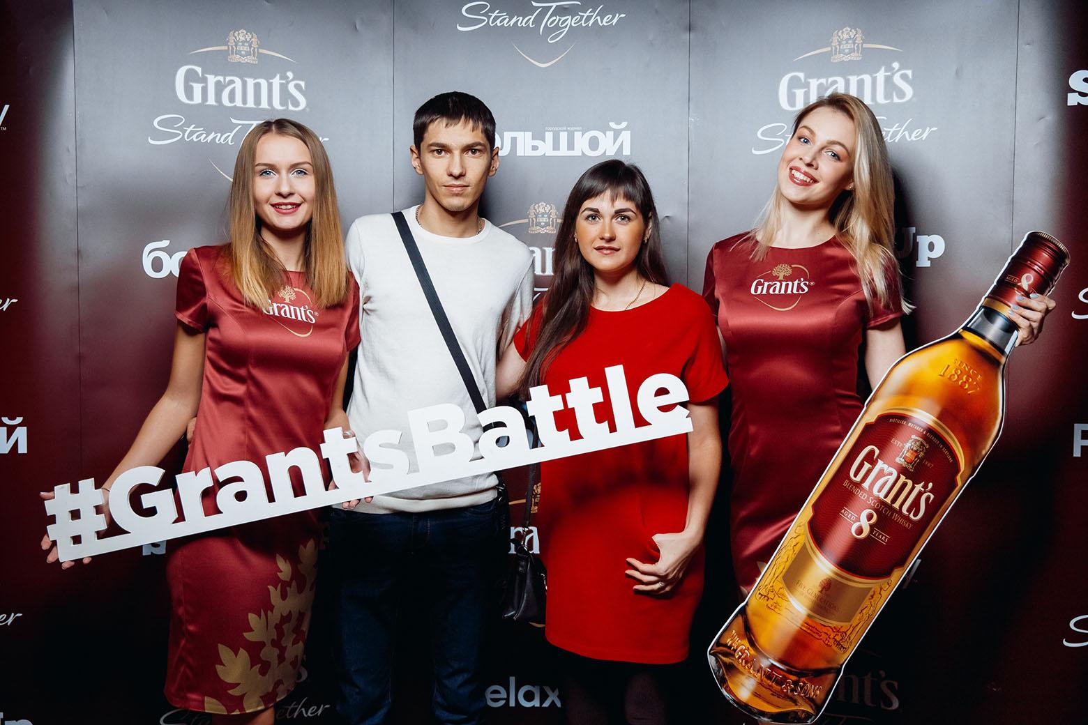 grants-battle-final-nowatermark-9