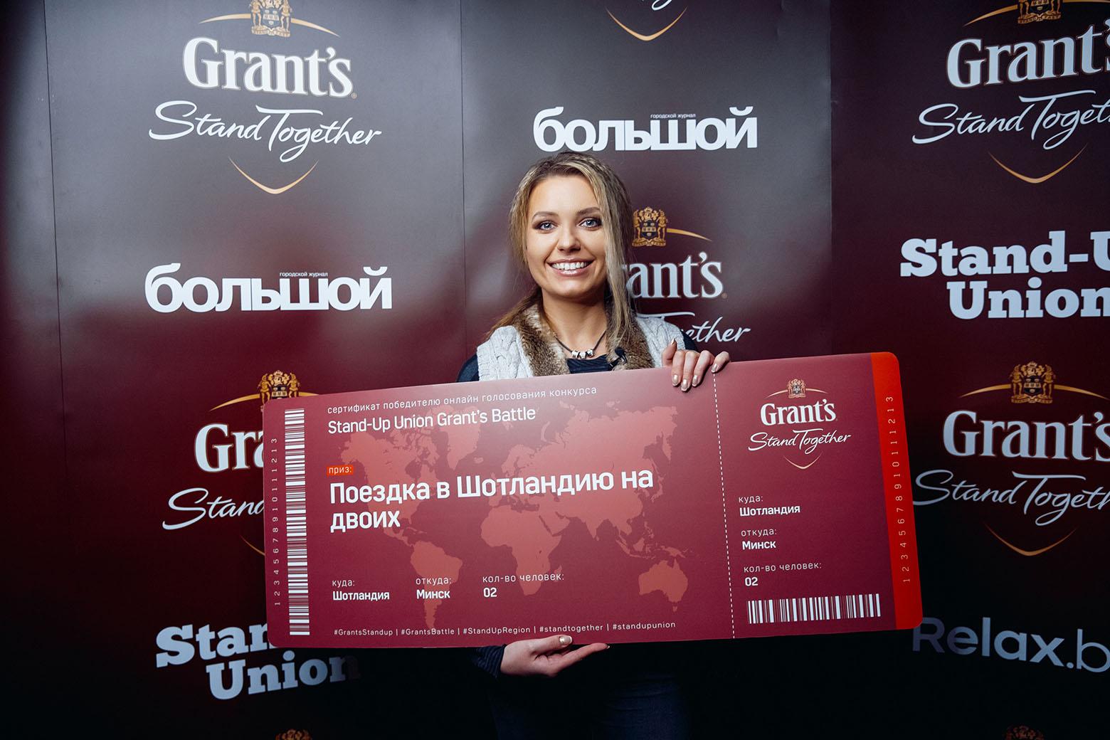 grants-battle-final-nowatermark-98