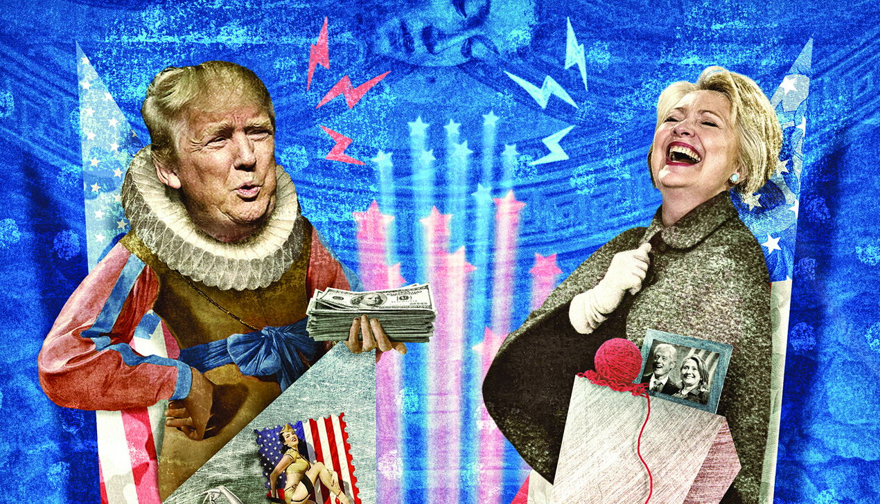 Клинтон vs Трамп: «Большие» дебаты
