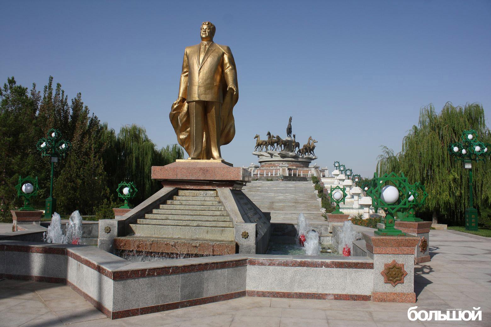 Туркменистан. Это закрытая вечеринка!
