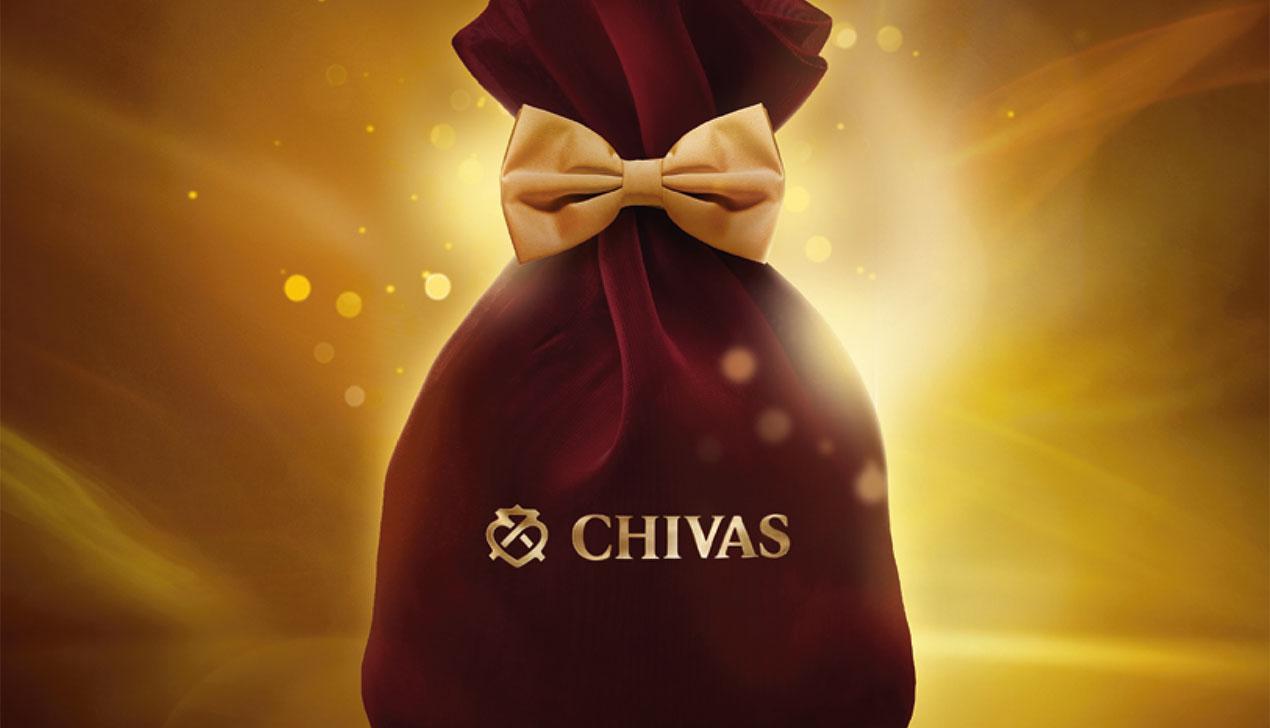 Идея для подарка: в мастерских Chivas гравируют поздравления на бутылках