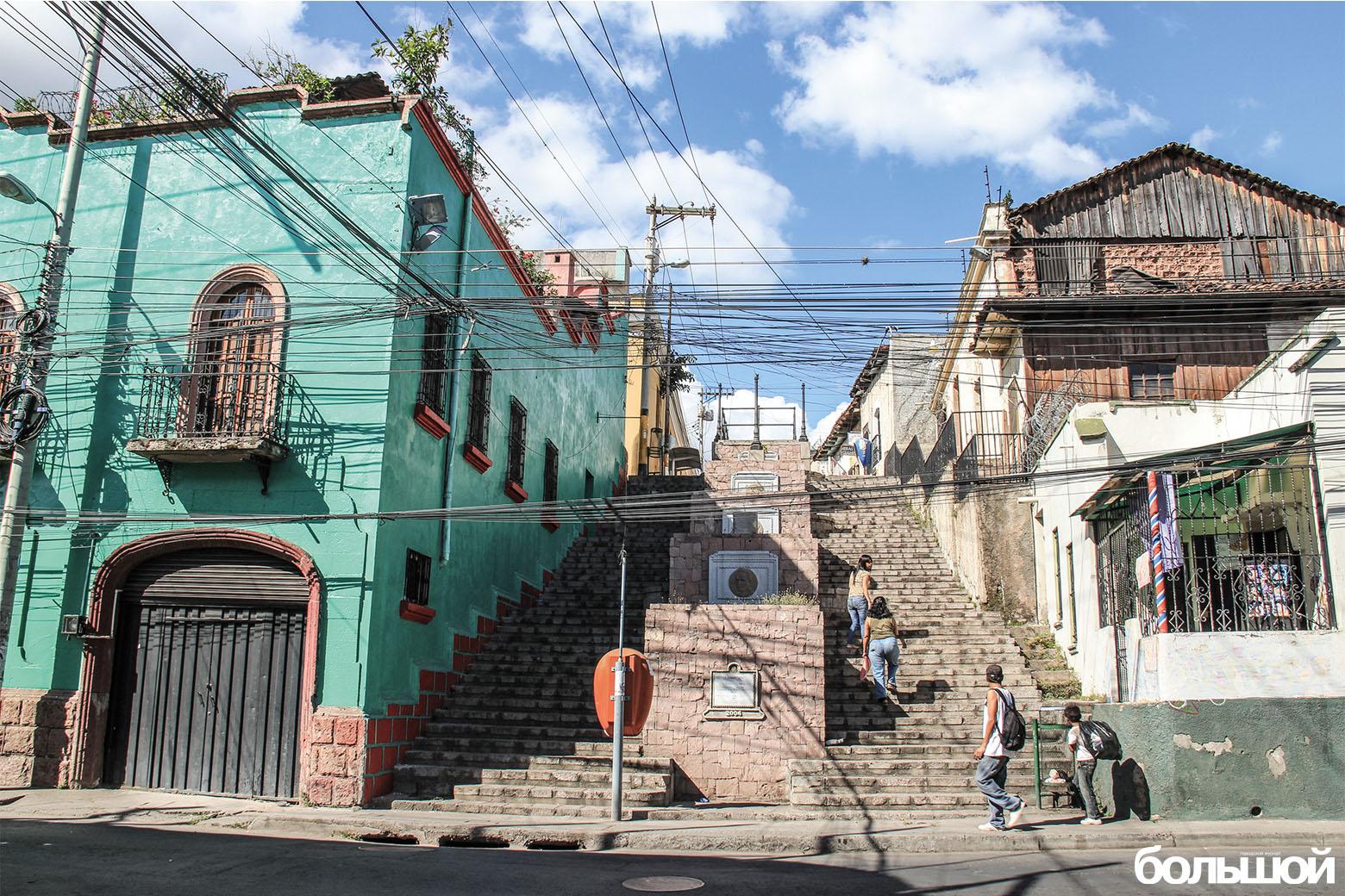 Гондурас is always a good idea