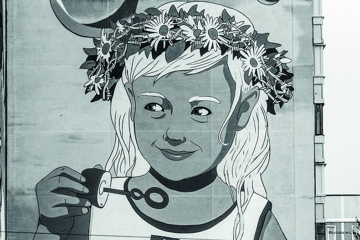 Граффити о дружбе Беларуси и России