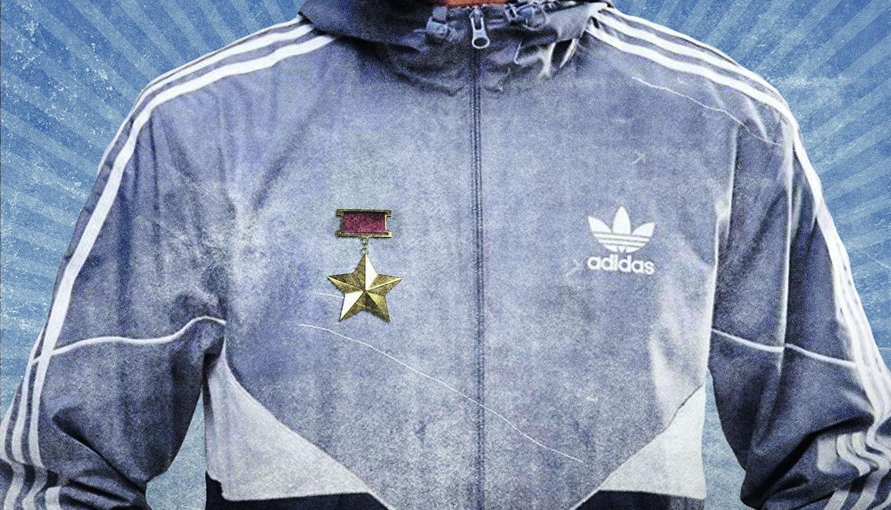 Звезда героя: белорусы, которые добились-таки своего