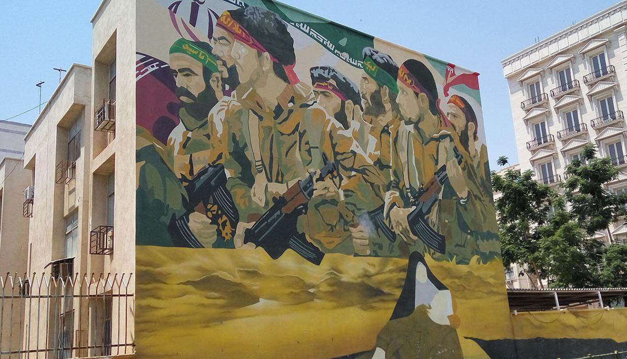 Как правильно: Ирак или Иран?